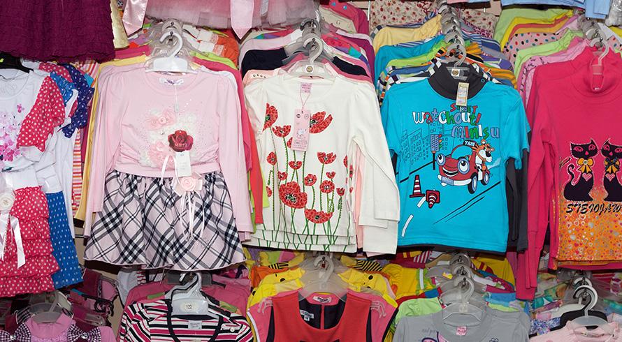 Одежда Для Подростков Дешево