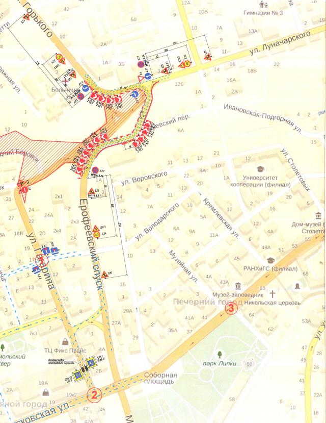 Троллейбус маршрута №7 от