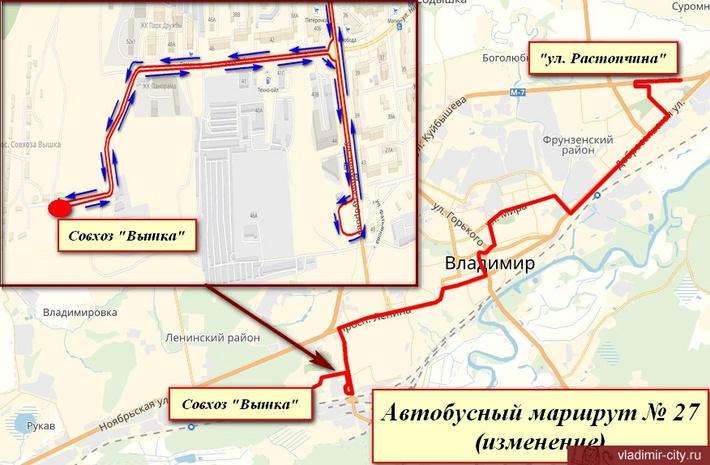 Во владимире изменят схему движения трёх городских автобусов.