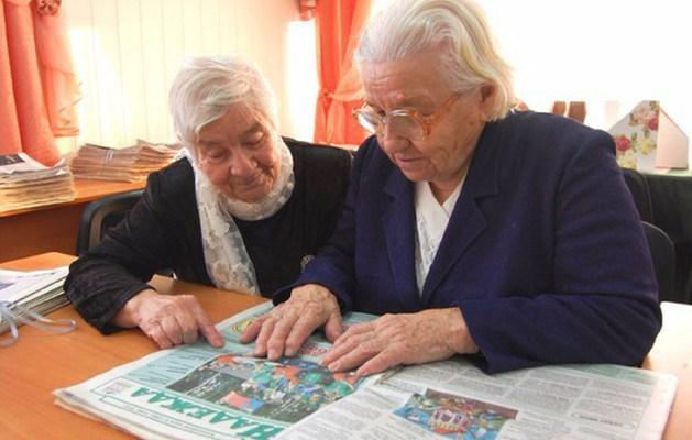Муромский дом-интернат для престарелых и инвалидов адреса престарелых домов в пензенской области