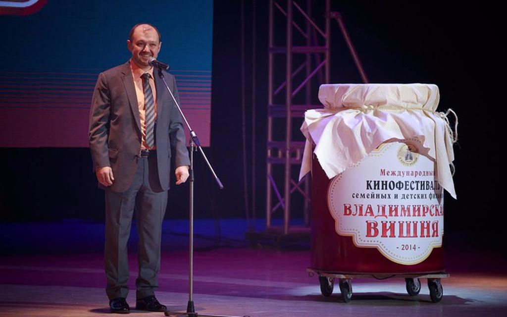 дисбаланс открытие кинофестиваля владимирская вишня фото приготовления